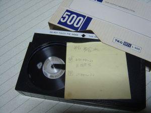 DSC05135a.jpg