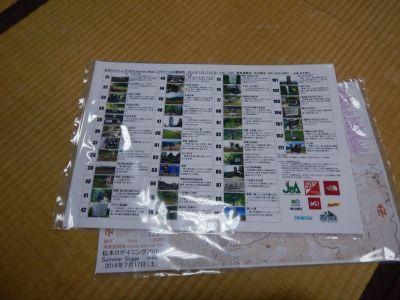 DSCN3216a.jpg
