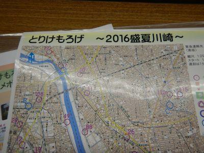 DSCN3273a.jpg