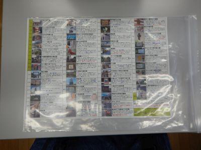 DSCN4098a.jpg