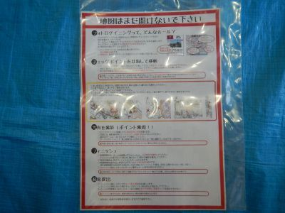 DSCN4230a.jpg