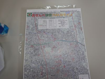 DSCN4519a.jpg