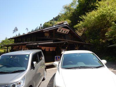 DSCN4640a.jpg