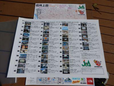 DSCN4656a.jpg