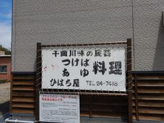 DSCN4667a.jpg
