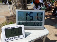 DSCN4674a.jpg