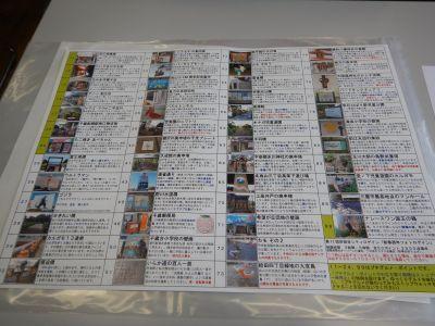 DSCN4678a.jpg