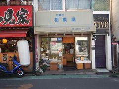 DSCN4698a.jpg