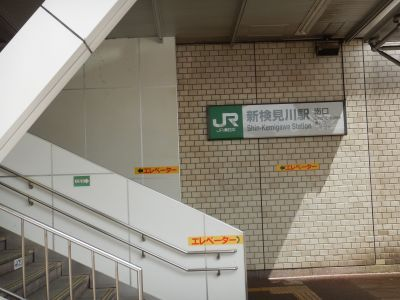 DSCN4810a.jpg