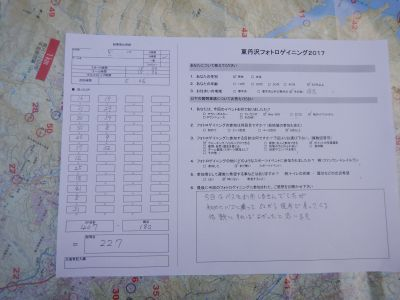 DSCN5657a.jpg