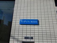 DSCN5788a.jpg