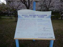 DSCN6244a.jpg