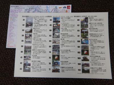 DSCN6276a.jpg