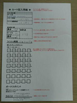 DSC_0029ta.jpg