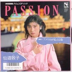 仙道敦子 - PASSION.jpg