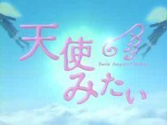 天使みたい title.jpg