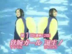 天使みたい title 01.jpg