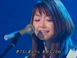 Ishikawa Hitomi - Yume de Aetara.jpg