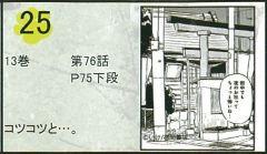 nekomusume-p25a.jpg