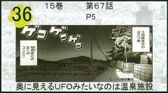 nekomusume-p36a.jpg