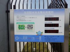 DSCN5077a.jpg