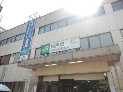 DSCN7264a.jpg