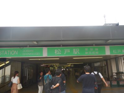 DSCN7337a.jpg